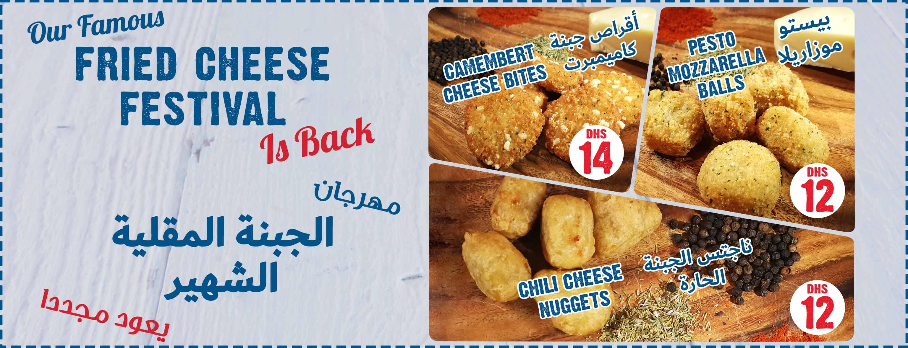 London Fish & Chips - Seafood Restaurant in Dubai, Saudi